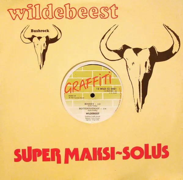 Wildebeest EP